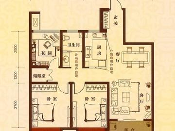 2室2厅1卫 97平米