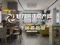 长江人家,婚房20万精装修,一天未住,南北通透,黄金楼层,产证满二税低,配套成熟