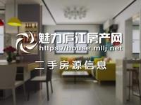 出租大厦新村2室2厅1卫99平米1050元/月住宅