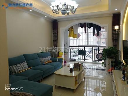 幸福大街 精装两房 中间楼层 前后无遮挡 采光佳通风良好 可做婚房 拎包入住急售