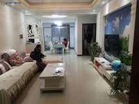 庐江 城南 众发 世纪城 精装修三房 南北通透 双学区房 一口价103万