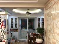 白岗景苑 3室2厅 精装修 产证齐全 城南四中双学区房