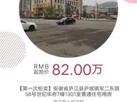 出售世纪华府3室1厅1卫118平米82万住宅