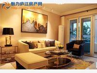 出售碧桂园 钻石湾3室2厅2卫125平米118万住宅