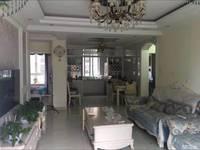 出售万家四季城3室2厅1卫90平米82万住宅