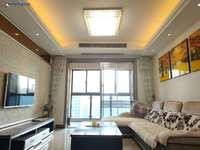 中心城豪装三房 简约大气 中央空调 好楼层 满二税少有车位