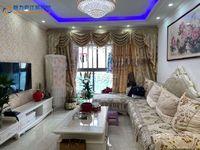 庐江中心城 精装3房 产证满二年 婚房装修 拎包入住 南北通透3房 东边户01室