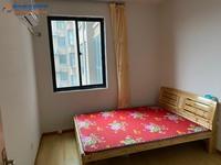 出租天润公馆2室2厅1卫89平米1300元/月住宅
