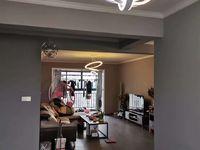 滨河家园 中间楼层 北欧装修 三房两厅 品牌家电 拎包入住 现低价出售