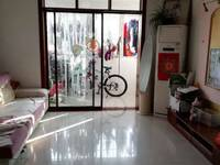 出售塔山新天地2室2厅1卫90平米48万住宅