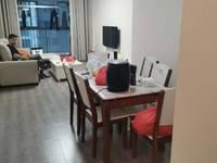 出租庐江 中心城3室2厅1卫100平米1500元/月住宅