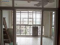 徽州大道口 幸福大街 绝版多层 精装2房 58万一口价 产证满五唯一 诚售