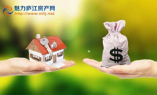 合肥房贷利率全国第二!LPR持续3月不降,固定利率转LPR亏了?