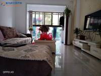 出售庐江 中心城4室2厅1卫109平米105万住宅