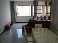 出租怡和园老年公寓3室2厅1卫120平米1200元/月住宅