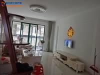 出售滨河家园3室2厅2卫120平米精装63.8万住宅