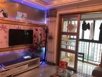 出租庐江 中心城2室2厅1卫80平米1500元/月住宅
