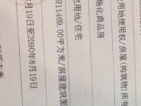 实验中学学区房莲花南苑46万全明户型、采光无敌、出让证可贷款!