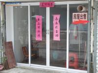 出售竹桂园2室1厅1卫65平米18万住宅