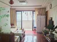 融合家园 95.2平大二室二厅二卫精装修 家具家电齐全拎包入住 挂价76万
