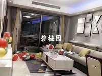 城西碧桂园观澜壹号 精装三室 楼王位置 包括地下车位8万 诚售价138万