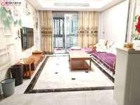 盛世莲花繁华地段 精装大三房,好楼层,采光非常好,家电家具齐全 拎包入主。