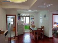 天润公馆,精装修三室两厅南北通透,好楼层税低出售