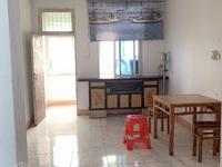 出租北苑小区2室1厅1卫85平米800元/月住宅