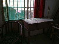 出租北苑小区2室1厅1卫70平米450元/月住宅
