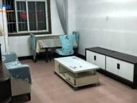 出租秀水亭花园3室2厅1卫120平米1200元/月住宅