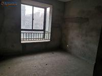 出售潜兴商务大厦600平米512万写字楼