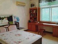 出租晨光家园3室1厅1卫110平米1150元/月住宅