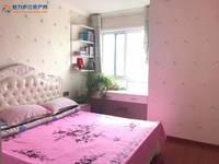 出租文元学府1室1厅1卫44平米1000元/月住宅