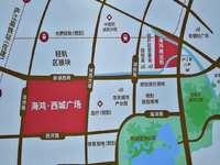 庐江高铁西站最近楼盘........海鸿.西城公馆,你拥有了吗