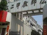 庐江二中教师公寓3室2厅1卫120平米1000元/月住宅