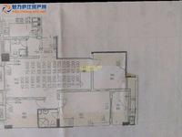 合肥包河万达旁滨水华城三室两厅两卫四十八中本部淮河路步行街