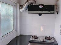 出租三里家园1室1厅1卫30平米550元/月住宅