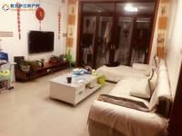 出租磙塘新村2室1厅1卫89平米800元/月住宅