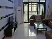 出租众发名城3室2厅2卫110平米125元/月住宅