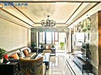 出售美的公园天下四室二厅三卫178平米,独栋别墅豪华装修挂价320万