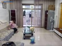 出租康乔嘉园2室2厅1卫95平米1250元/月住宅