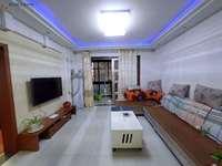 春城家园亲戚家房子诚心出售60万 豪装三室两厅两卫 视野开阔 先到先得