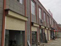 出售桃源雅居92平米上下两层80万商铺