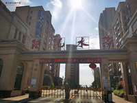 阳光水岸 城南双学区 电梯超好楼层 看房有钥匙 房东亏本急售价97万