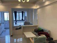 出租中心城 金地公馆1室1厅1卫57平米1200元/月住宅