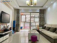 出售文元学府3室2厅0卫101平米92万住宅