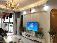 庐江城南 众发世纪城豪华装修3房,南北通透满2年位置优越 性价比超高