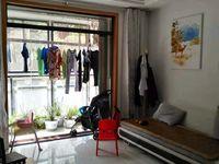 金港湾88平方精装两室 邻近安德利购物中心