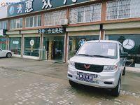 出租保利 和府150平米1200元/月商铺