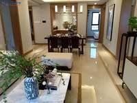 一手直购房源 单价7800 2中旁 首付2.5成 看城西发展 准现房